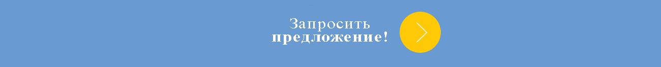 citrine.gr/ru Запросить предложение!