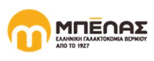 Citrine συνεργάτες λογότυπο Mpelas