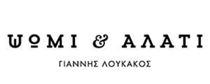 Citrine συνεργάτες λογότυπο Psomi alati