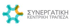 Citrine συνεργάτες λογότυπο Συνεργατική Τράπεζα