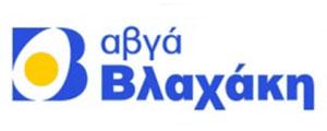 Citrine συνεργάτες λογότυπο Vlahakis