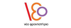 Citrine συνεργάτες λογότυπο neo frontistirio