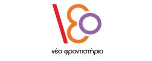 Citrine_pelates_neo_fontistirio